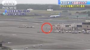 ชายไทยถูกปฏิเสธเข้าประเทศญี่ปุ่น วิ่งสู้ฟัดลงรันเวย์สนามบิน (ชมคลิป)