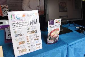 กสอ.ออก 7 มาตรการช่วยผู้ประสบภัยน้ำท่วม พร้อมเยียวยา SMEs 190 ราย