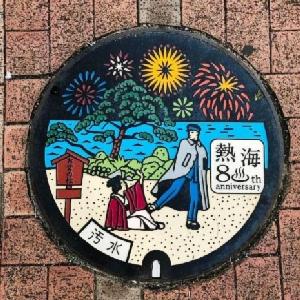 ภาพจาก https://mymodernmet.com/japanese-manhole-cover-festival/