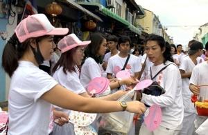 """""""จังซีลอน"""" ร่วมเป็นส่วนหนึ่งในพิธีแห่พระรอบเมืองเทศกาลถือศีลกินผักภูเก็ต ประจำปี 2562"""