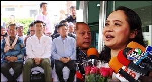 (ซ้าย) นายวันมูหะมัดนอร์ มะทา หัวหน้าพรรคประชาชาติ / นายธนาธร จึงรุ่งเรืองกิจ หัวหน้าพรรคอนาคตใหม่ / นายสมพงษ์ อมรวิวัฒน์ หัวหน้าพรรคเพื่อไทย (ขวา) ดร.ชลิตา บัณฑุวงศ์ อาจารย์คณะสังคมศาสตร์ มหาวิทยาลัยเกษตรศาสตร์