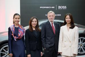 Porsche จับ Boss เปิดตัวคอลเลคชันใหม่