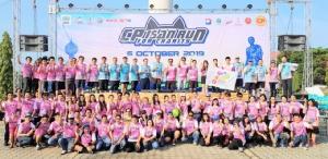ซีพีเอฟ นำทัพชาวย่าโม กว่า 4,000 คน ร่วมวิ่ง CP ISAN RUN FOR CHARITY 2019 สมทบทุนซื้ออุปกรณ์การแพทย์ต่อเนื่องปีที่ 3