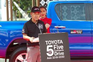 มิจิโนบุซึงาตะ ประธานบริษัท โตโยต้า มอเตอร์ประเทศไทย