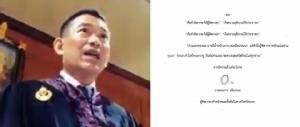 (ข่าวฮอตในรอบ 7 วัน) ทูลเกล้าฯ ถวายเหรียญมิตรภาพ กรมสมเด็จพระเทพฯ ประวัติศาสตร์ไทย-จีน