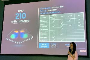 ซัมซุง เคาะราคา Galaxy Fold 69,900 บาท พร้อมเปิดจอง 10 ต.ค.