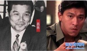 """""""ตำรวจตัดตำรวจ"""" ตำนานสุดยอดตำรวจแห่งฮ่องกง"""