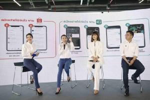 กสิกรไทยจับมือช้อปปี้ ตอบโจทย์คนขายออนไลน์ กู้เงินง่าย ไม่ต้องใช้หลักประกัน