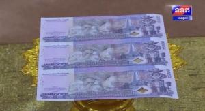 กัมพูชาออกแบงก์ใหม่ 15,000 เรียล ฉลองกษัตริย์นโรดม สีหมุนี ครองราชย์ครบ 15 ปี