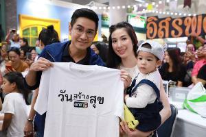 """ไม่ทิ้งกัน! """"ช่องวัน31"""" ขนทัพศิลปิน-ดาราระดมทุน ช่วยฟื้นฟูน้ำท่วมทั่วไทย"""