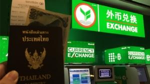 """Review : ครั้งแรกที่สนามบินสุวรรณภูมิ """"เครื่องแลกเปลี่ยนเงินอัตโนมัติ"""" กสิกรไทย"""