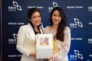 รพ.บีบีเอช ชูนวัตกรรมล้ำ เปิดตัวหุ่นยนต์เพื่อการฟื้นฟู ช่วยควบคุมกล้ามเนื้อผู้ป่วยด้วยระบบสมองกล