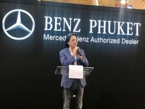เบนซ์ภูเก็ตจัดงาน Mercedes-Benz StarFest 2019 ยิ่งใหญ่ที่สุดในภาคใต้ ลงทุนอีก 200 ล้าน ผุดโชว์รูม-ศูนย์บริการสุราษฎร์ธานี