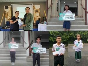 ประกาศผลแล้ว! การประกวดวาดภาพ Porto de Phuket, Painting Contest 2019 ภายใต้หัวข้อ Cherng Talay Signature