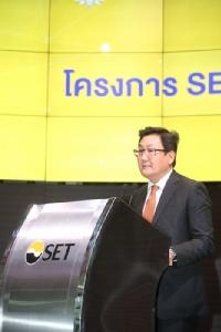 ตลาดหลักทรัพย์ฯ ผนึก 5 สถาบันเปิดหลักสูตรพัฒนาศักยภาพผู้ประกอบการทางสังคม