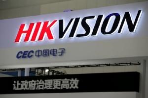 <i>ฮิก วิชั่น  บริษัทจีนที่เป็นผู้ผลิตกล้องวงจรปิดชั้นนำ เป็นหนึ่งใน 28 หน่วยงานรัฐและบริษัทของแดนมังกร ซึ่งถูกกระทรวงพาณิชย์อเมริกันขึ้นบัญชีดำในวันอังคาร (8 ต.ค.) </i>