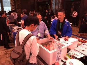 เจโทรเผย Japanese Food Products Business Matching 2019 คึกคัก