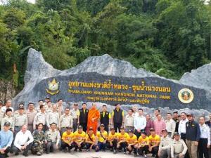 """""""วราวุธ"""" ย้ำพัฒนาถ้ำหลวงเชิงอนุรักษ์ ไฟเขียวเปิดให้นักท่องเที่ยวเข้าโถงแรกได้แล้ว"""