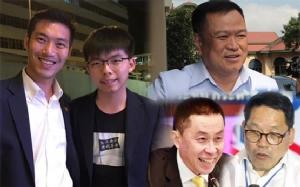 """สถานทูตจีนประณาม """"นักการเมืองไทย"""" ติดต่อแกนนำม็อบฮ่องกง หนุนแยกประเทศ ** """"รถไฟความเร็วเสียว"""" เชื่อม 3 สนามบิน ตัดจบเงื่อนไข CPH"""
