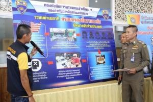 ตม.รวบเฒ่ามะกัน หนีหมายจับสื่อลามกอนาจารเด็กเข้าไทย