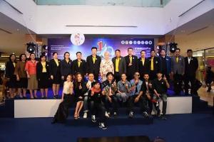 แถลงข่าวการแข่งขัน To Be Number One Teen Dancercise Thailand Championship 2020