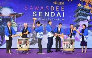 """การบินไทยจัดหนัก!เปิดบินตรง""""เชนได"""" ตั๋วราคาพิเศษ ดันยอดจองทะลุ80%"""