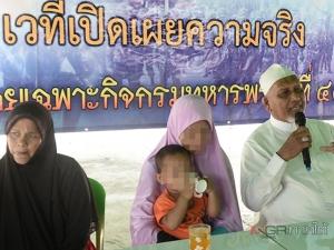 ผู้การทหารพรานแจงปมคุมตัวหญิงมุสลิม หลังถูกเพจดังบิดเบือน