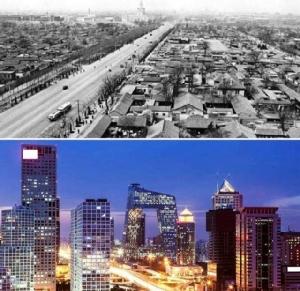 New China Insights : จีนใหม่ กับ 70 ปีที่ผ่านมา