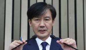 """In Clip: """"รมว.ยุติธรรมเกาหลีใต้"""" หน้าบางยอมลาออก หลังปชช.ไม่พอใจเรื่องลูกสาวมีอภิสิทธิ์ทางการศึกษา"""