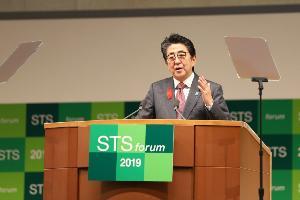 นายชินโซ อาเบะ เปิดการประชุม STS Forum