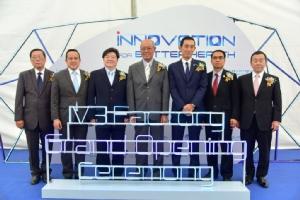 ไทยโอซูก้า เปิดโรงงานผลิตยาปราศจากเชื้อแห่งใหม่และแห่งเดียว ในประเทศไทย