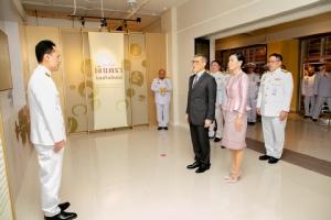 ในหลวง- พระราชินี เสด็จฯทรงเปิดพิพิธภัณฑ์เหรียญกษาปณานุรักษ์
