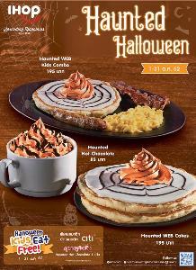ไอฮ็อปชวนมาอร่อยไปกับ แพนเค้กในธีมหลอน Haunted Halloween