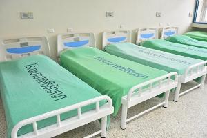 เชิญชวนผู้ใจบุญ ร่วมบริจาคเงินซื้อเตียงให้ผู้ป่วยจิตเวช รพ.ศรีธัญญา
