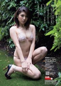 """ชมความ """"เด็ด"""" สาวลูกครึ่งญี่ปุ่น-บังคลาเทศ หวานใจตัวจริง """"โทชิโอะ ชิเงรุ"""" แห่ง TOKIO"""
