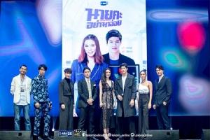 """GMMTV"" เปิดตัว 12 ซีรีส์ใหม่ปี 2020 พร้อมบิ๊กเซอร์ไพรส์ ""F4 Thailand"""