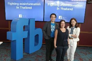 เฟซบุ๊ก จับมือ สำนักข่าว เอเอฟพี ตรวจสอบข่าวปลอมในไทย