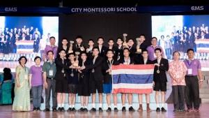 เด็กไทยคว้า 16 เหรียญทอง คณิตศาสตร์โอลิมปิก 2019