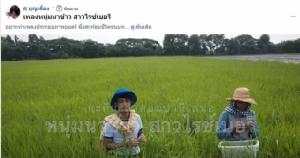 """หยุดสารพิษ! 20 ปี สร้างประเทศใหม่ """"ไบโอไทย""""เปิดแผนเกษตรยั่งยืน """"ไทยแพน""""ชวนแชร์-ติดแฮชแท็ก"""