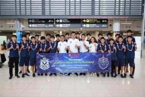 ยามาฮ่าต้อนรับแข้ง JUBIO IWATA เตะศึก U14 International Champion 2019 ที่บุรีรัมย์