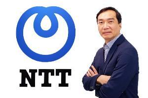 เอ็นทีที เปิดแผนรุกตลาดไทย-เพื่อนบ้าน หลังควบรวมบริษัท
