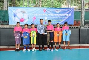 กลุ่มไทยออยล์จับมือสโมสรฟุตซอลพีทีที บลูเวฟ ชลบุรี เสริมทักษะให้เยาวชนรอบกลุ่มไทยออยล์