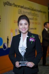 """ซีอีโอ """"เนเจอร์ เฮิร์บ"""" รับรางวัลบุคคลคุณภาพแห่งปี 2019 ภาคธุรกิจของใช้ส่วนตัวและเวชภัณฑ์"""