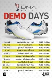 """""""ฟุตจอย"""" จัด FJ Demo Days ทดสอบรองเท้ารุ่นใหม่ประจำเดือน ต.ค."""