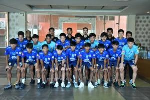 """""""ช้างศึก U19"""" รายงานตัวลุยชิงแชมป์เอเชีย """"อิสสระ"""" ใช้แนวทาง """"นิชิโนะ"""" ยกระดับทีม"""