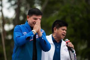 """พปชร.ลุยราชบุรี เปิดเวทีประชาธิปไตยไทยอิ่ม ไม่ต้องแก้กินได้เลย """"มาดามเดียร์"""" มั่นใจหลังงบปี 63 ผ่าน ทุกนโยบายเดินหน้าเร็ว"""