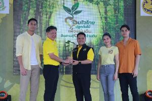 รมว.ทส. ชวนคนไทยดูแล-ปลูกต้นไม้ สู่ 100 ล้านต้น เนื่องในวันรักต้นไม้ประจำปีของชาติ 2562