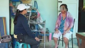 วอนสังคมช่วยสาวหัวหินป่วยเป็นโรคตุ่มน้ำพองเหมือนวินัย ไกรบุตร