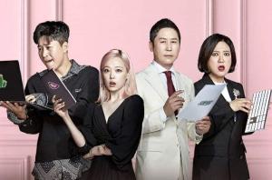 """JTBC ประกาศยกเลิกรายการ """"Reply Night"""" หลังการเสียชีวิตของ """"ซอลลี่"""""""