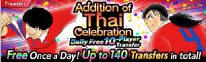 """เกม """"กัปตันซึบาสะ"""" เพิ่มภาษาไทย พร้อมเปิดตัวในไทยแลนด์เกมโชว์"""